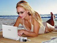 Asus scoate la inaintare laptop-ul de 200 de dolari?