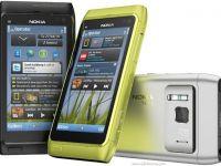 Nokia ieftineste smartphone-urile