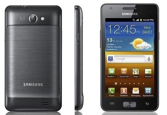 Un Samsung Galaxy S II intr-o varianta simplificata: Galaxy R