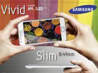Unul dintre cele mai tari telefoane ale momentului, Samsung Galaxy S II, in editie speciala pentru doamne