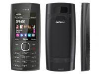 VIDEO Nokia lanseaza un telefon cu MP3 Player si Facebook la doar 46 de euro. Vezi galeria foto si specificatiile