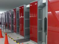 Calculatorul-monstru! Cel mai puternic supercomputer din lume a primit un upgrade