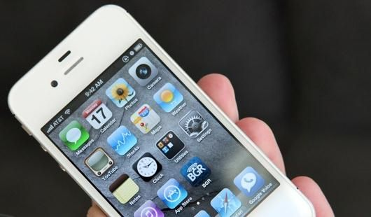 Ati reusit sa economisiti 750 euro pentru noul iPhone 4S? Daily Mail va spune cat costa in realitate