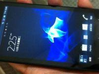 Sony vrea sa umileasca Galaxy S II si iPhone 4S cu un smartphone quad-core si camera de 12 MP