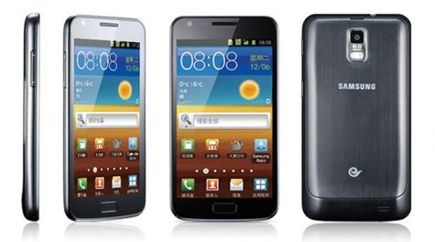 Samsung a lansat un nou model Galaxy S II cu display mai mare si baterie mai buna