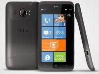 HTC lanseaza un smartphone cu o camera cu o rezolutie incredibila de 16 MP si un display de 4,7 inch