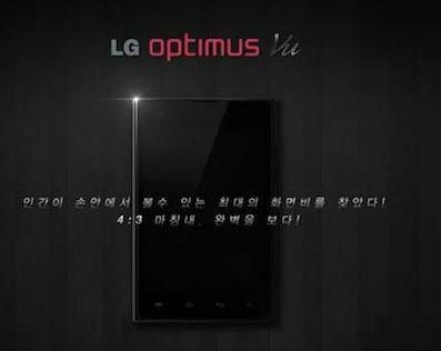 E smartphone? E tableta? E noul proiect gandit de LG! Vezi cu ce vor sa apara pe piata