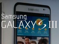 A aparut o noua fotografie cu mult asteptatul Galaxy S III. Vezi data lansarii