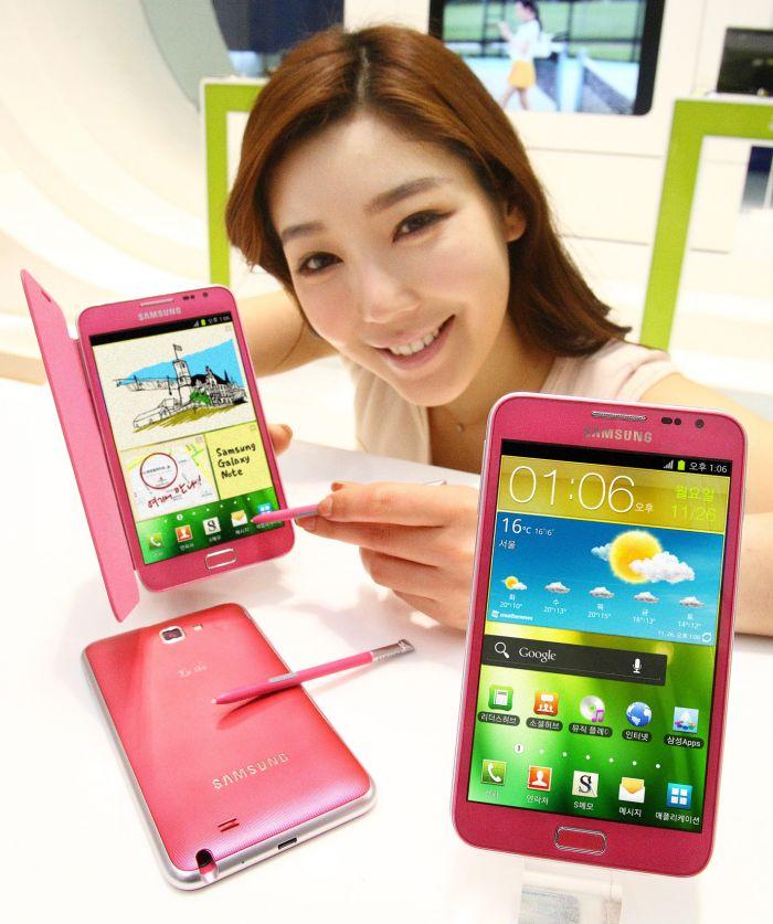 Galaxy Note roz