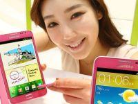 Galaxy Note in editie de culoare roz pentru doamne si domnisoare