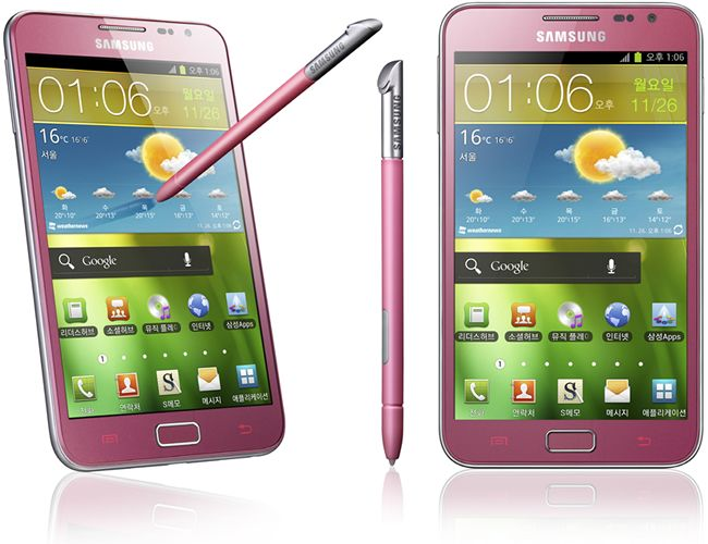 Pink Galaxy Note