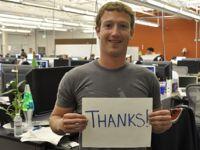 Cum incearca seful Facebook sa-i convinga pe bancheri ca reteaua lui merita 10,6 miliarde de dolari