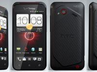 HTC anunta un nou smartphone Android ce poate realiza inregistrari video si fotografii in acelasi timp