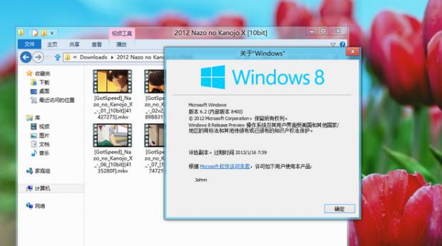 Windows 8 Release Preview poate fi deja descarcat de pe un forum