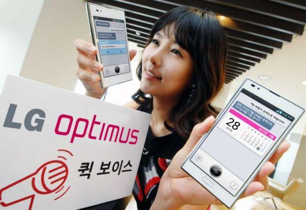 Siri si S-Voice au concurenta. Un alt producator de telefoane lanseaza Quick Voice