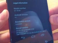 VIDEO Android 4.1 Jelly Bean pe Samsung Galaxy S II