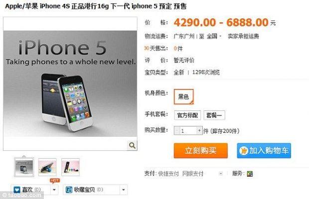Chinezii sunt fantastici! Au pus mana pe iPhone 5