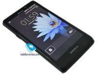 FOTO: Sony pregateste colectia de toamna de telefoane inteligente