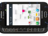 GALAXY S Relay 4G, un smartphone cu ecran de 4 si tastatura QWERTY