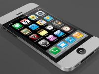 Secret pastrat pana acum. iPhone 5 ar putea avea camera 3D