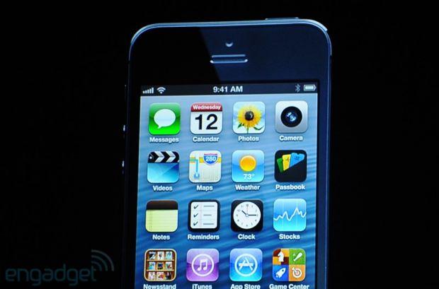 LIVE TEXT Lansarea iPhone 5, unul dintre cele mai asteptate gadgeturi din acest an
