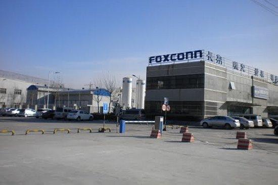 Secretele productiei iPhone 5 la fabrica Foxconn din China
