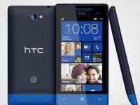 Taiwanezii anunta HTC Windows Phone 8S, un smartphone middle-level cu Windows Phone 8