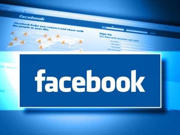 Facebook mai sterge o poza dintr-un motiv ciudat
