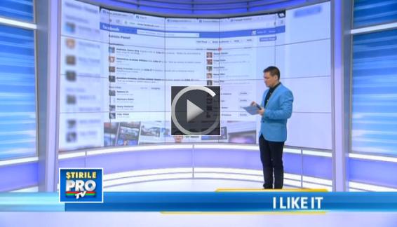 iLike IT: Grija mare la concursurile false de pe Facebook. Cum suntem ispititi romanii