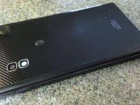 LG Optimus G PRO, un supertelefon cu ecran cu rezolutie Full-HD, procesor quad-core si memorie RAM de 2 GB