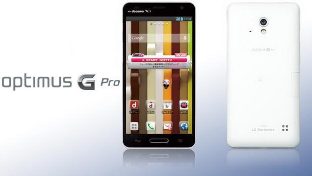 LG Optimus G PRO, smartphone-ul cu ecran Full HD, anuntat in Japonia