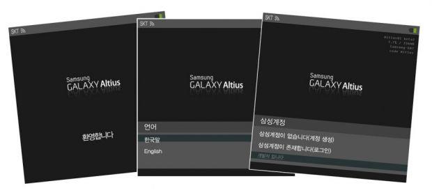 Samsung Galaxy Altius Smartwatch, imagini spion