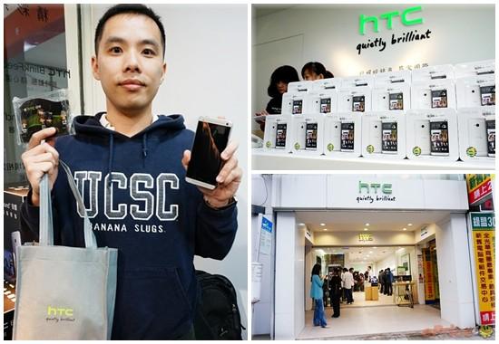Surpriza neplacuta pentru un tanar din Taiwan care tocmai si-a luat noul HTC One. Ce a gasit cand a deschis cutia acasa