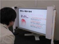 Ecranul care difuzeaza si mirosuri a fost prezentat de un grup de cercetatori japonezi
