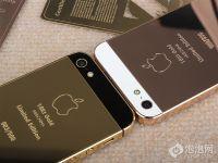 Cum arata iPhone 5 Gold Edition, telefonul  tunat  cu aur de 4000 de euro