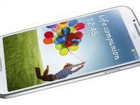 Cererea de Galaxy S4, peste asteptarile Samsung. Azi se da startul vanzarilor