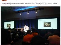 Google a anuntat o aplicatie oficiala de Facebook pentru Glass