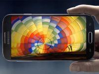 Samsung Galaxy S4 Active. Cat de bun e acest telefon, care ar putea fi anuntat in scurt timp