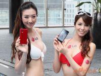 LG Optimus GJ, un telefon care si-a facut aparitia in piscina