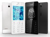 Nokia 515, un telefon dual-SIM cu un design elegant