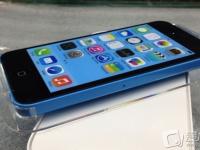 iPhone 5C, fotografiat pentru prima data in cutia originala. Imagini neoficiale