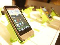 Sase angajati ai HTC, invinuiti pentru scurgeri de informatii