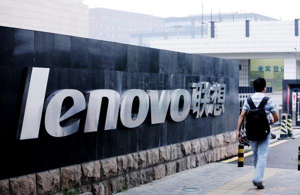 Lenovo vrea sa cumpere divizia de servere ieftine de la IBM