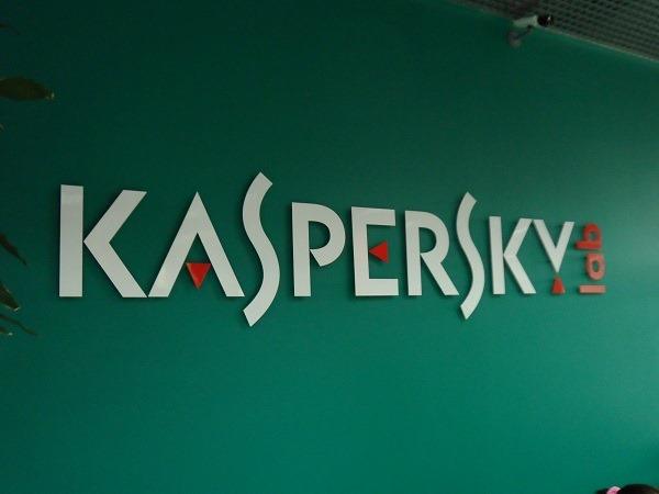 Kaspersky, cel mai bun antivirus din lume dupa parerea britanicilor de la Dennis Technology Labs
