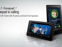 ASUS Fonepad 7 si Fonepad 7 LTE, doua tablete la pret accesibil lansate la Barcelona