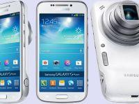 Samsung Galaxy S5 Zoom vine cu o camera foto de 19 MP. Specificatiile probabile