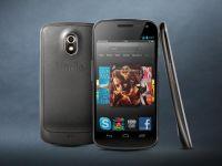 Amazon ar lansa un telefon 3D peste cateva luni. Pretul ar trebui sa fie mic