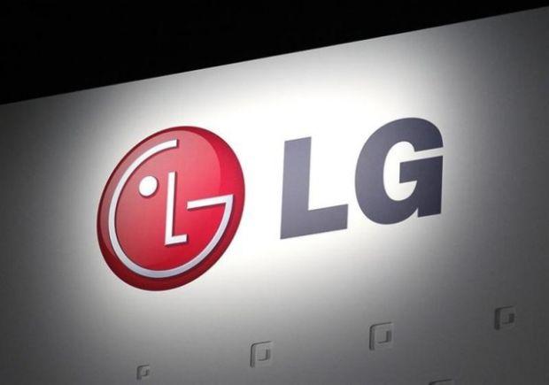 LG G3? Viitorul smartphone ar fi aparut in imagini postate pe Internet