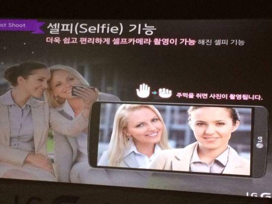 LG G3. Specificatiile au ajuns pe Internet cu cateva zile inainte de lansare. GALERIE FOTO