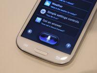 Samsung ar putea cumpara compania din spatele S Voice si Siri